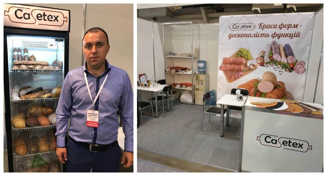 Компания CASETEX на выставке Inprodmash Upakovka 2018